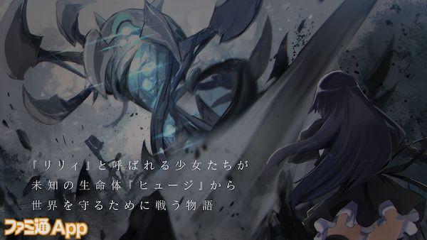 01_1ヒュージ戦