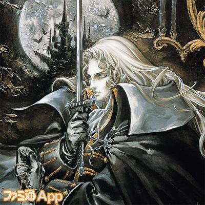 悪魔城ドラキュラX 月下の夜想曲