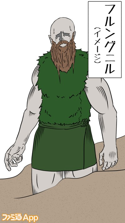 20200323_トール石巨人 (4)