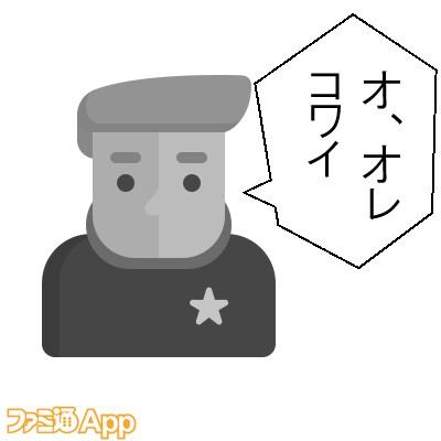 20200323_トール石巨人 (10)