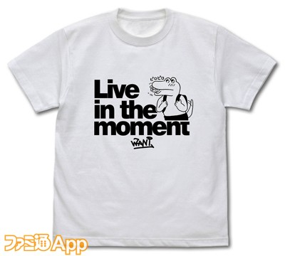今を生きるワニTシャツ