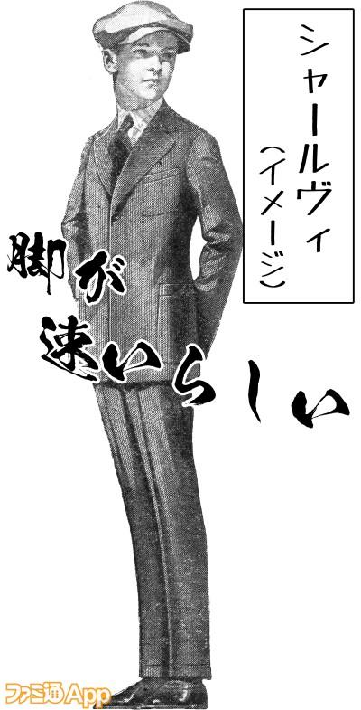 20200317_トール巨人王 (3)