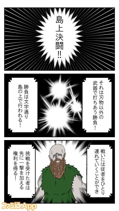 20200323_トール石巨人 (13)