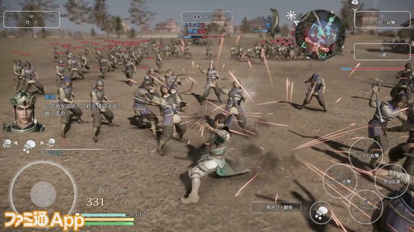 『真・三國無双8』(dゲーム版)画面イメージ