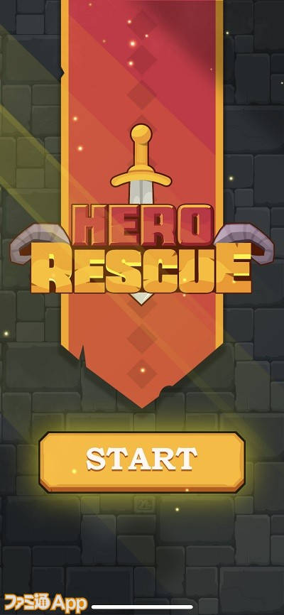 herorescue01