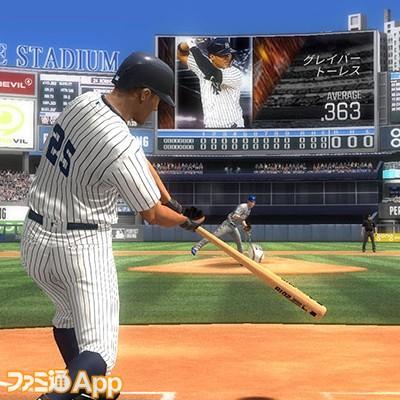 MLBパーフェクトイニング2020