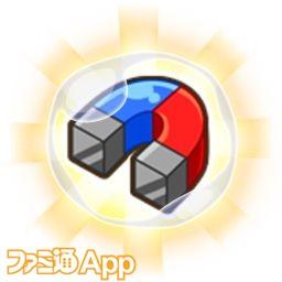item_magnet01