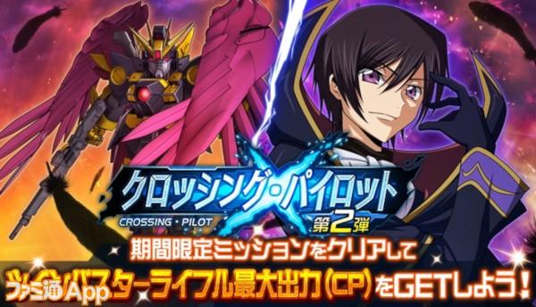 offer_cp2_jp
