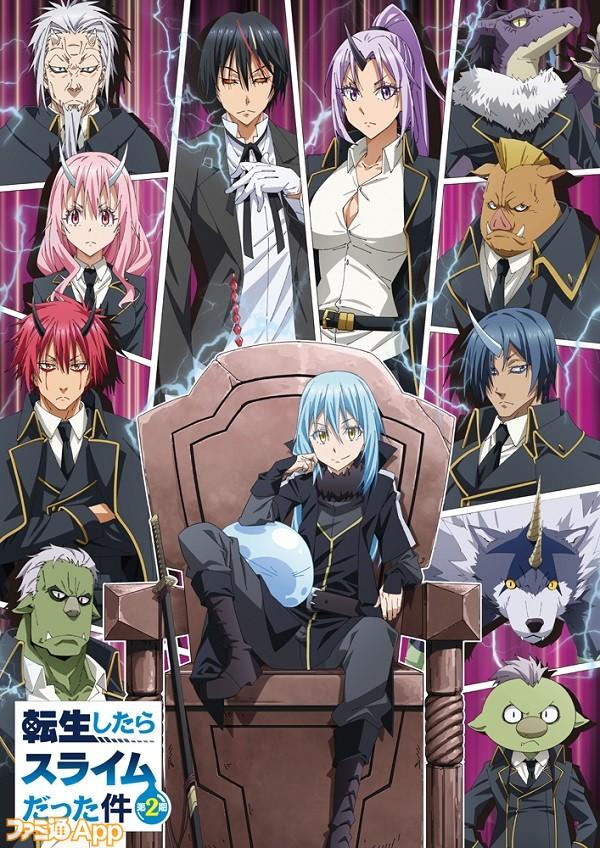 tensura_anime_KV_fix