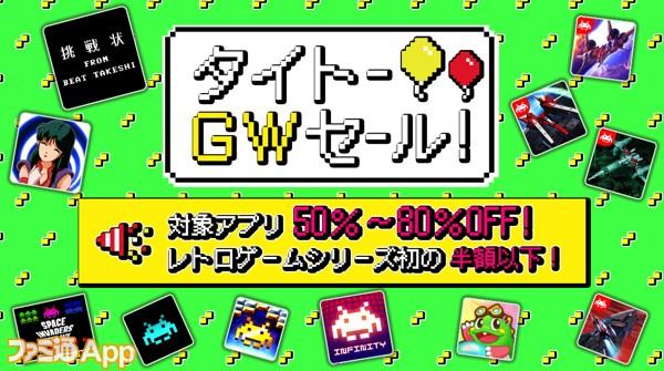 01_banner_1200670_GW