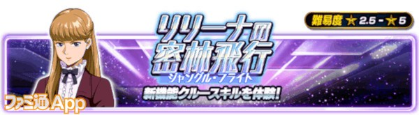 01_event-002