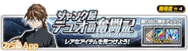01_event-003