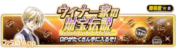 01_event-004