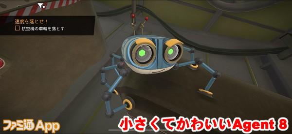 spiderac02書き込み