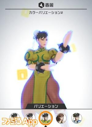 コスチューム(スプリンター)041