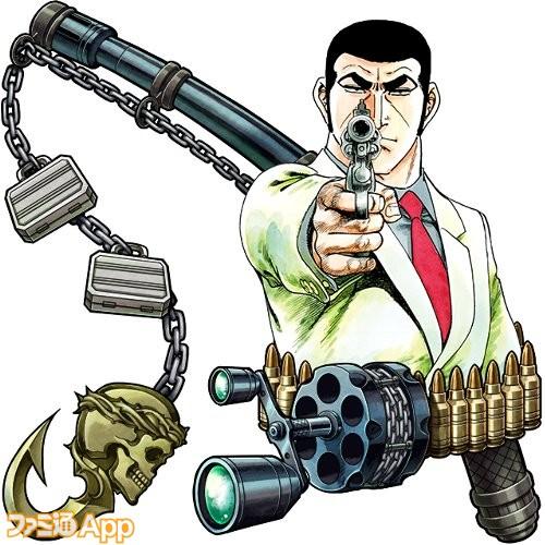 世界一腕の立つ狙撃者ゴルゴ13