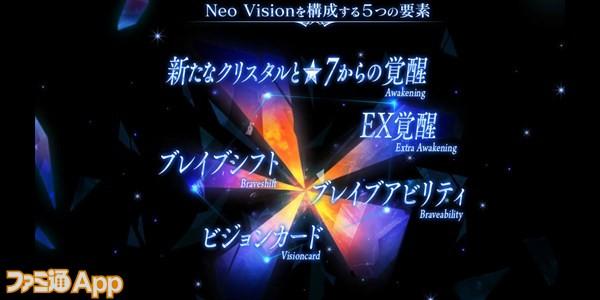 2020-04-24_12h05_50