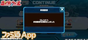 LGW_JP_600万DL_raid_2