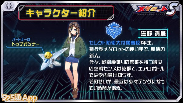 20200401_メダロット動画 (4)