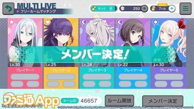 みんなでライブ_1_result