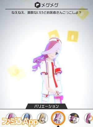 コスチューム(ガンナー)058