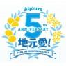 """『ラブライブ!サンシャイン!!』""""Aqours""""のドームツアーが決定!"""