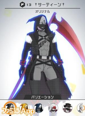 コスチューム(ガンナー)042
