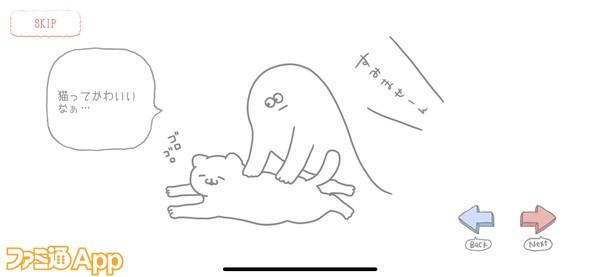 20200429_猫 (37)