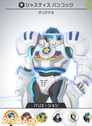 コスチューム(タンク)001