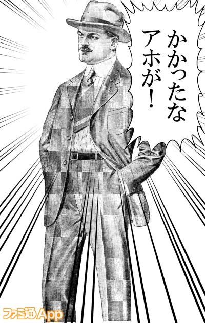 20200421_干将と莫邪 (1)