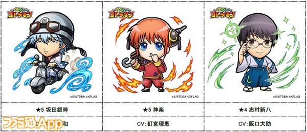 キャラクター_01-600