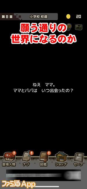 wasurenaiotona12書き込み