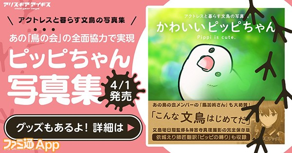 05_かわいいピッピちゃん001-600