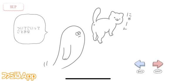 20200429_猫 (30)