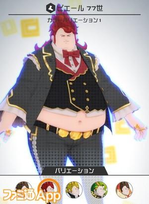 コスチューム(スプリンター)002