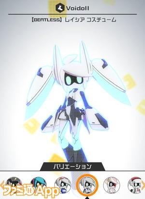 コスチューム(スプリンター)081