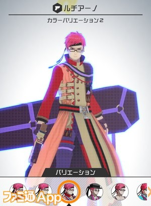 コスチューム(ガンナー)017