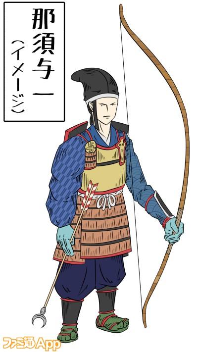 20200414_与一と源氏八領 (1)