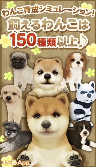 20200424_犬ゲー (40)