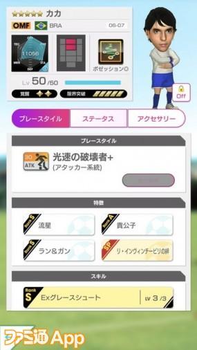 カカ_01_result