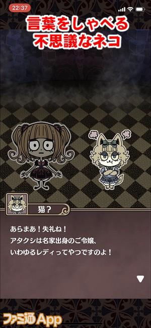 yomiyorikaeru02書き込み