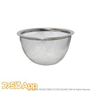 DQきゅうスライム<スライム型きゅうす:ブルー>-茶こし_e_20200331