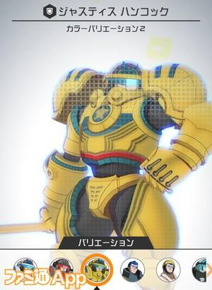 コスチューム(タンク)003