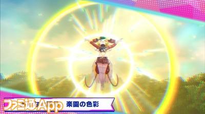 けものミラクル6
