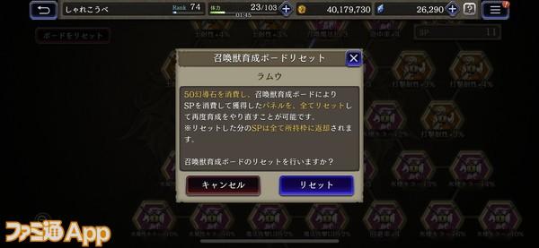 20200417_幻影戦争召喚 (6)