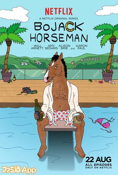 Bojack-horseman-posteri