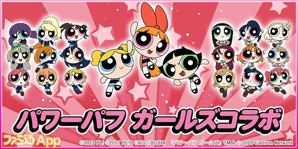 CN PPG webview