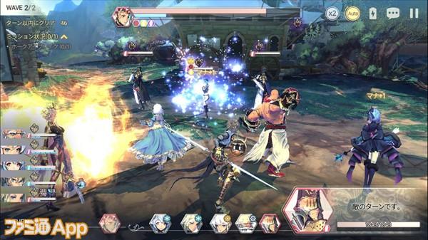 EH_ss02_battle