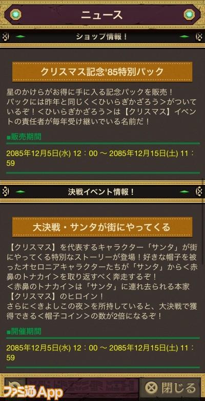 IMG_2934