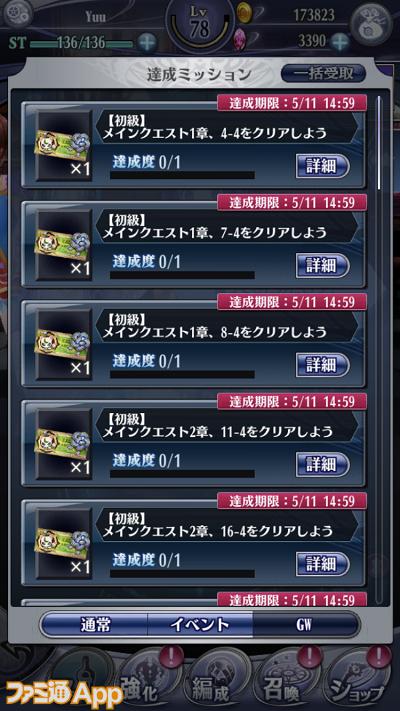 IMG_3722